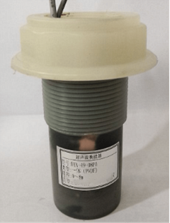 high sensitivity 49KHz anti-corrosion distance transducer for liquidometer